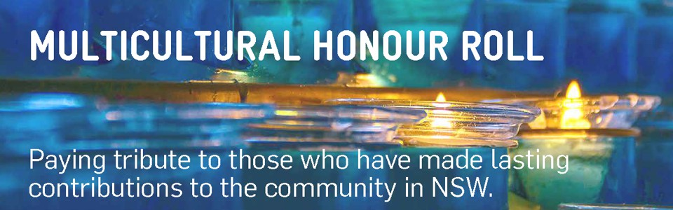 Multicultural Honour Roll