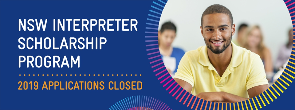 NSW Interpreter Scholarship Program